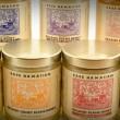 【マジ?!】幻の白い蜂蜜ホワイトハニーをハワイで安く買う方法